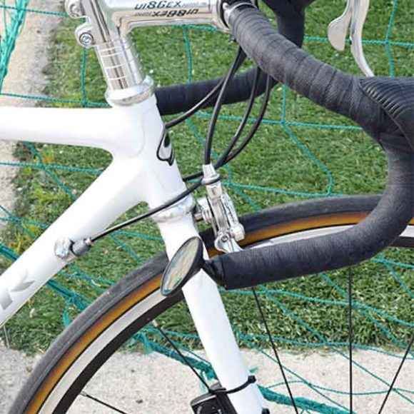Cykelbackspegel CatEye BM-45